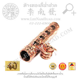 https://v1.igetweb.com/www/leenumhuad/catalog/e_1116496.jpg