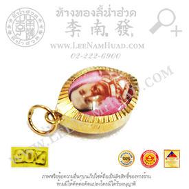https://v1.igetweb.com/www/leenumhuad/catalog/p_1453512.jpg