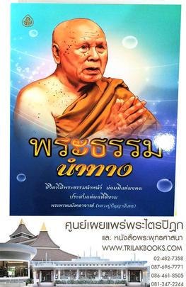 http://v1.igetweb.com/www/triluk/catalog/p_1651964.jpg