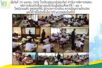 29เม.ย.60 ทดสอบหลังการเรียนปรับพื้นฐานนักเรียนชั้นม.1และม.4
