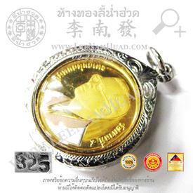 http://v1.igetweb.com/www/leenumhuad/catalog/e_1402089.jpg