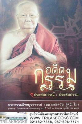 http://www.igetweb.com/www/triluk/catalog/p_822864.jpg