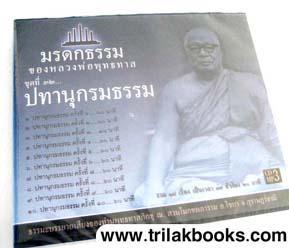 http://v1.igetweb.com/www/triluk/catalog/p_305385.jpg