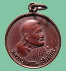 เหรียญหลวงปู่แหวน สุจิณฺโณ รุ่นฉลองอายุ ๙๘ ปี วัดดอยแม่ปั๋ง ปี๒๘