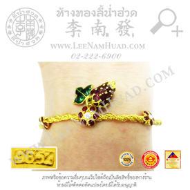 https://v1.igetweb.com/www/leenumhuad/catalog/e_1112503.jpg