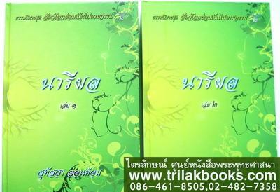 http://v1.igetweb.com/www/triluk/catalog/p_380688.jpg