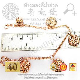 https://v1.igetweb.com/www/leenumhuad/catalog/e_1113368.jpg