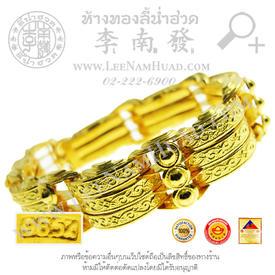https://v1.igetweb.com/www/leenumhuad/catalog/p_1034488.jpg