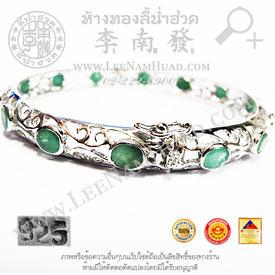 https://v1.igetweb.com/www/leenumhuad/catalog/p_1275721.jpg