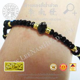 https://v1.igetweb.com/www/leenumhuad/catalog/e_876691.jpg