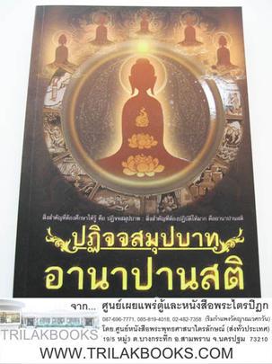 http://www.igetweb.com/www/triluk/catalog/p_1019133.jpg
