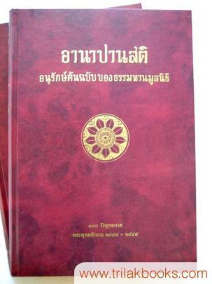 http://v1.igetweb.com/www/triluk/catalog/p_328307.jpg