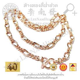 http://v1.igetweb.com/www/leenumhuad/catalog/p_1848630.jpg
