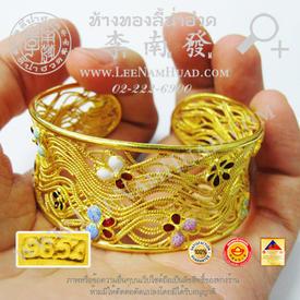 https://v1.igetweb.com/www/leenumhuad/catalog/e_1522803.jpg