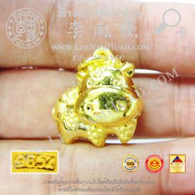 http://www.igetweb.com/www/leenumhuad/catalog/e_1456564.jpg