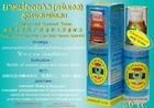 ยาหม่องขาวสูตรผสมพิมเสน (หัวปั๊ม) 30 CC