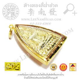 https://v1.igetweb.com/www/leenumhuad/catalog/e_1075567.jpg