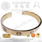 กำไลข้อมือซาโบน่านาคหัวน๊อต Cartier (น้ำหนัก37.8กรัม) นาค50%