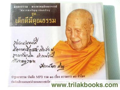http://www.igetweb.com/www/triluk/catalog/p_323309.jpg