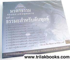 http://www.igetweb.com/www/triluk/catalog/p_305377.jpg