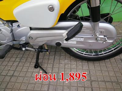 http://www.igetweb.com/www/mocycram2/catalog/e_1553761.jpg