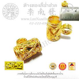 https://v1.igetweb.com/www/leenumhuad/catalog/p_1334981.jpg