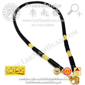 https://v1.igetweb.com/www/leenumhuad/catalog/e_1100583.jpg