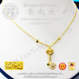 https://v1.igetweb.com/www/leenumhuad/catalog/e_1524796.jpg