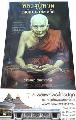 http://v1.igetweb.com/www/triluk/catalog/p_1515244.jpg