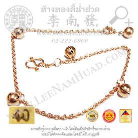 https://v1.igetweb.com/www/leenumhuad/catalog/p_1301411.jpg