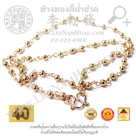 https://v1.igetweb.com/www/leenumhuad/catalog/p_1853826.jpg
