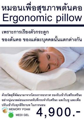 http://www.igetweb.com/www/triluk/catalog/p_735538.jpg