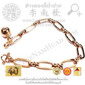 https://v1.igetweb.com/www/leenumhuad/catalog/p_1012246.jpg