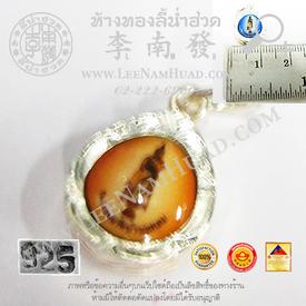 http://v1.igetweb.com/www/leenumhuad/catalog/e_865502.jpg