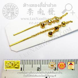 http://v1.igetweb.com/www/leenumhuad/catalog/e_1001988.jpg