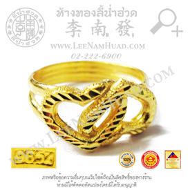 https://v1.igetweb.com/www/leenumhuad/catalog/p_1888308.jpg