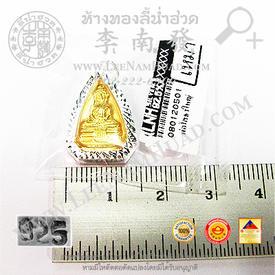 https://v1.igetweb.com/www/leenumhuad/catalog/e_958921.jpg