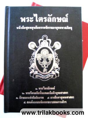 http://v1.igetweb.com/www/triluk/catalog/p_334444.jpg