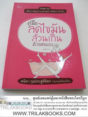 http://www.igetweb.com/www/triluk/catalog/p_1018150.jpg