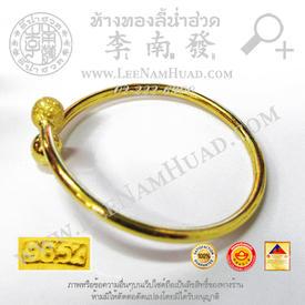http://v1.igetweb.com/www/leenumhuad/catalog/e_1473028.jpg