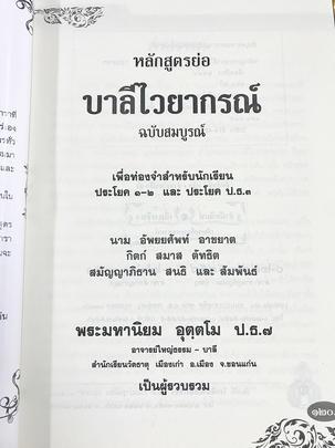 http://www.igetweb.com/www/triluk/catalog/e_1560308.jpg
