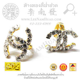http://v1.igetweb.com/www/leenumhuad/catalog/e_1364953.jpg