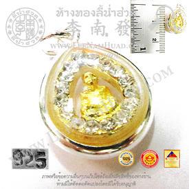 https://v1.igetweb.com/www/leenumhuad/catalog/p_1336121.jpg