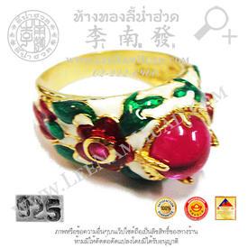 https://v1.igetweb.com/www/leenumhuad/catalog/p_1556462.jpg