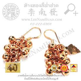 https://v1.igetweb.com/www/leenumhuad/catalog/p_1280090.jpg