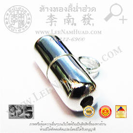 https://v1.igetweb.com/www/leenumhuad/catalog/e_1014888.jpg