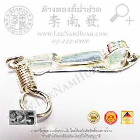 http://www.igetweb.com/www/leenumhuad/catalog/e_940445.jpg