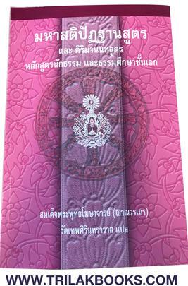 http://v1.igetweb.com/www/triluk/catalog/p_1939085.jpg