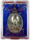 เหรียญหลวงพ่อคูณ วัดบ้านไร่ รุ่น เพชรน้ำเอก เนื้อเงิน ปี 2536