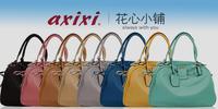 กระเป๋าแฟชั่นฮ่องกง Axixi ดีไซด์สุดเก๋